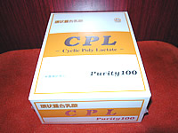 CPL purity 100